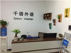 郑州韩语零基础入门培训课程