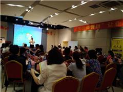郑州中医高级美容师技术培训