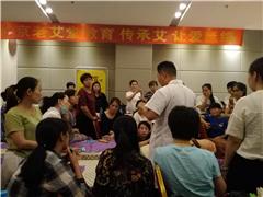 郑州中医高级灸疗师技术培训+考证