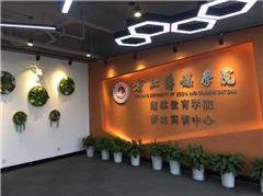 杭州影视动漫技能强化就业班