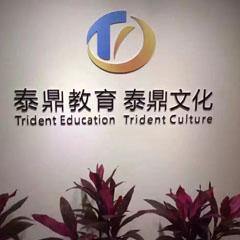 华南师范大学专升本成人高考广州招生简章
