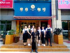 郑州鸡尾酒培训兴趣班