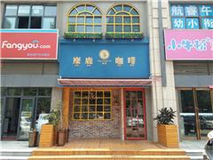 郑州咖啡师专修培训班