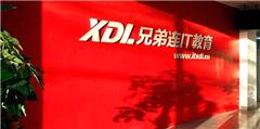 北京HTML5开发包培训班