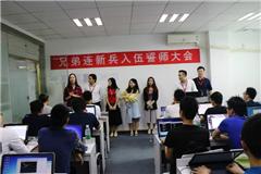 北京Python人工智能培训课程