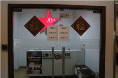 北京PHP开发培训入门到精通班