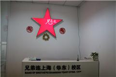上海HTML5开发就业培训班
