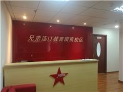 南京UI设计零基础就业培训班