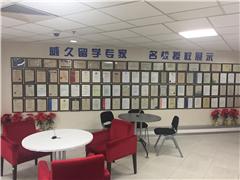 上海托福英语冲刺培训班
