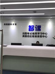广州零基础旅游英语课程
