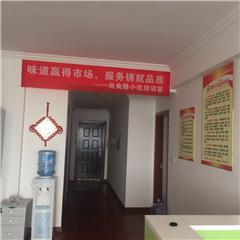 贵阳越南摇滚烤鸡腿培训