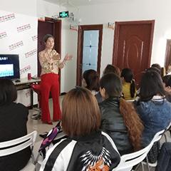 北京国际时尚彩妆造型设计班