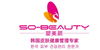 北京so-beauty塑美颜皮肤管理中心