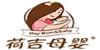 上海荷吉国际母婴培训中心