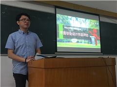 广州动漫游戏高级设计研修班