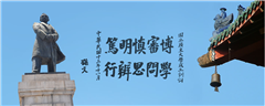 广州平面设计精修班