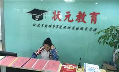武汉高考冲刺1对1个性化辅导