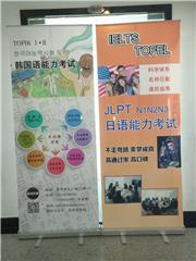 南京韩语TOPIK2中高级应考班