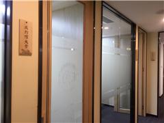 广州振亚语学培训学校珠江新城校区图2