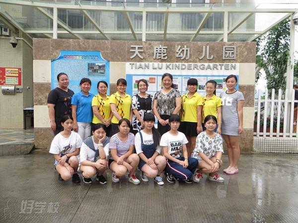 广州《幼儿教育》起点高中三男孩大专班高中书包年制图片