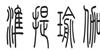 长沙准提瑜伽培训学校