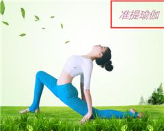 长沙高温瑜珈导师培训