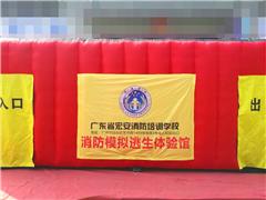 广州中级建构筑物消防员培训