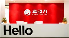 广州UI设计零基础实训班