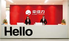 上海UI设计零基础实训班