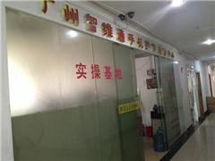 广州手机维修焊接培训班课程