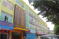 深圳寿司培训课程
