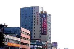 广州广式面点培训