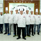 中山面包烘焙全能培训班