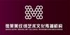 深圳微莱美半永久培训学校