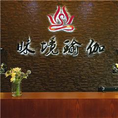 深圳阴瑜伽导师培训班