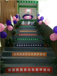 惠州国际美容导师提升培训班