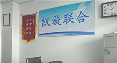 济南建造师二级通关培训辅导班