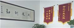 淄博消防工程师二级通关培训培训班