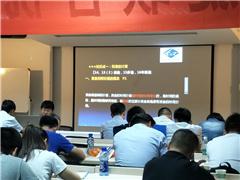 淄博一级建造师通关培训班