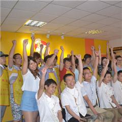 苏州吴中校区