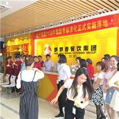 苏州纸包鱼综合全能培训班