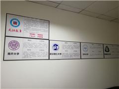 北京交通大学自考本科《工程管理》广州招生