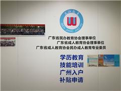 海口经济学院自考专科《视觉传达设计》与《房屋建筑工程》广州班招生