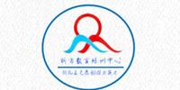 廣州祈方語言培訓中心