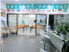 广州英语口语入门培训班
