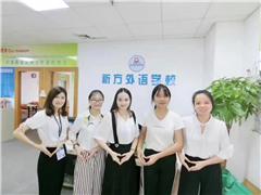 广州祈方语言培训中心远景校区图2
