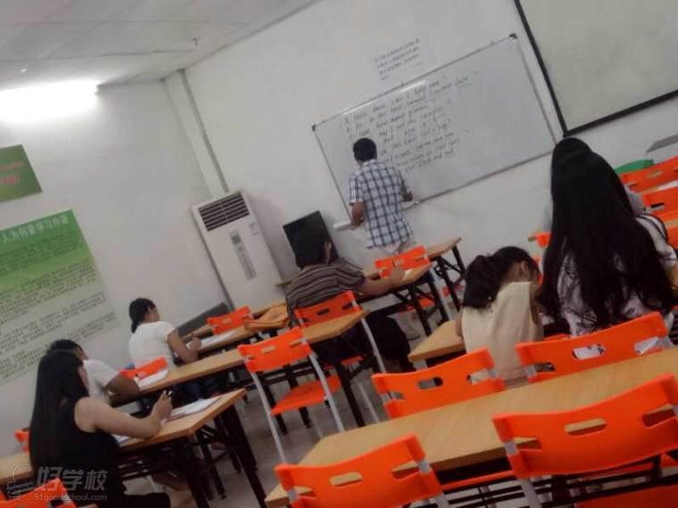 广州祈方语言培训中心教学互动