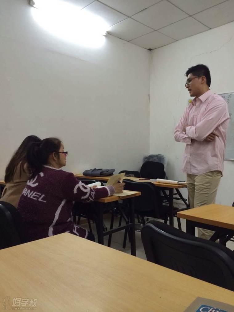 广州祈方语言培训中心小班制互动现场