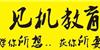 东莞见机教育