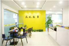东莞财务管理培训课程